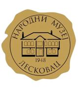 nardni muzej leskovac